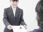 employee_img05